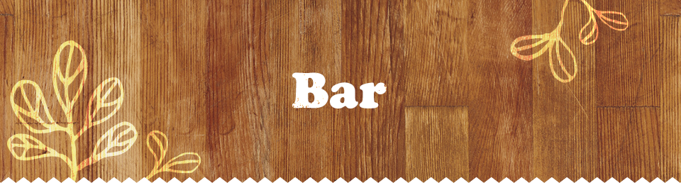 Bar バル